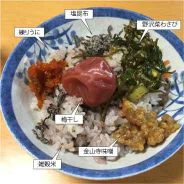 お昼ごはん.jpg