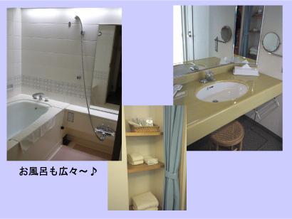 お部屋2.jpg