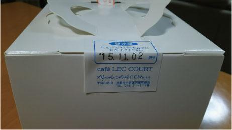 ころちゃんBD-2.jpg
