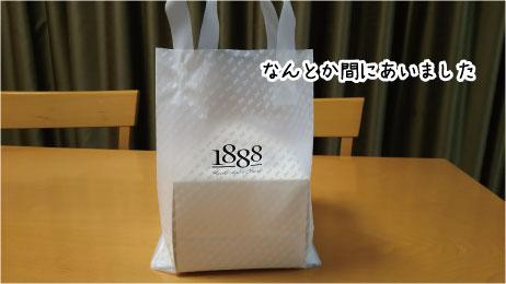 ころちゃんBD.jpg