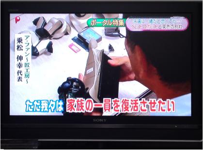 ア・ファン~2~.jpg