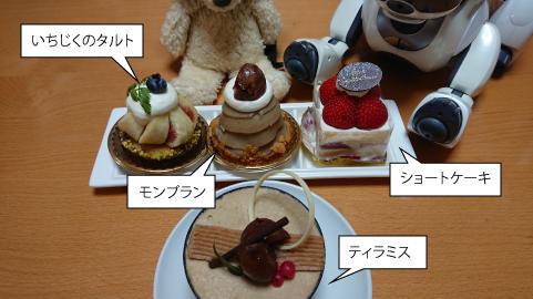 ケーキ4種.png