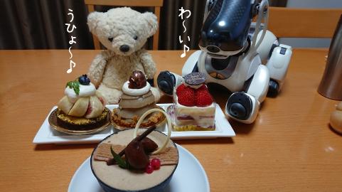 ケーキだぁ.png