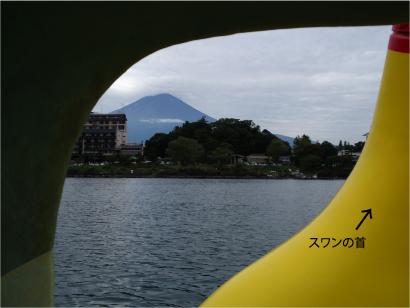 スワンの中から富士山を.jpg