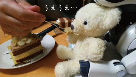 パンチくんBD-2.jpg