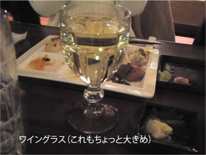 ワイングラス.jpg