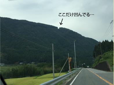 凹んでいる山.jpg