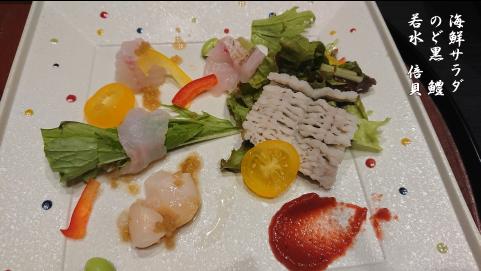 夕食-4.png