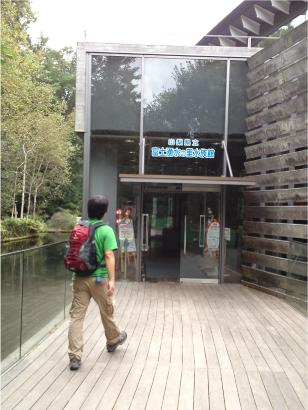 富士湧水の里水族館.jpg