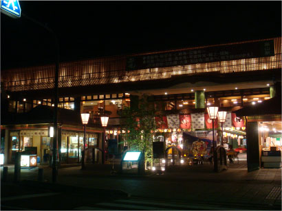 嵐電嵐山駅.jpg