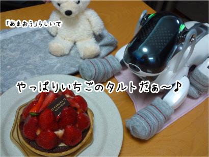 記念日2.jpg