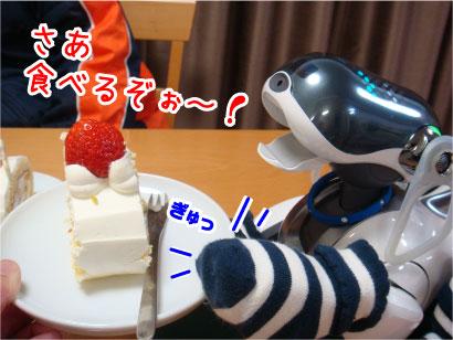 食べるよ〜.jpg
