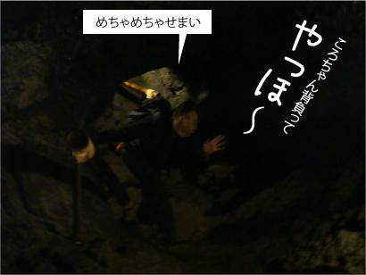 鳴沢氷穴-3.jpg