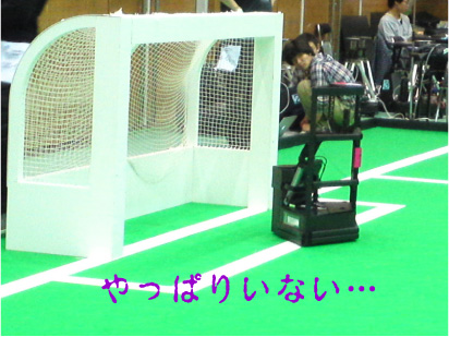 KOOGEI-RV2.jpg