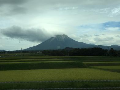 さようなら大山.jpg