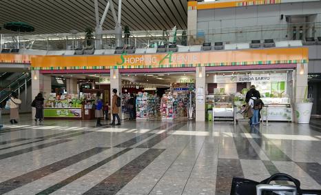 仙台空港.png