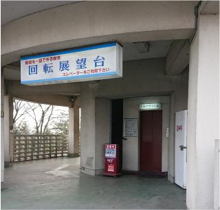 入口.png
