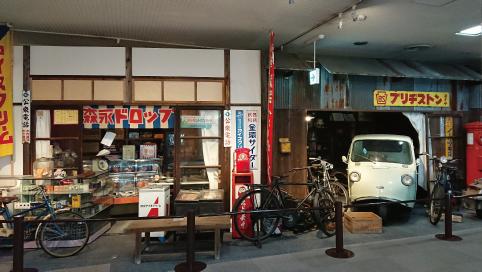 北名古屋市歴史民俗資料館-1.png