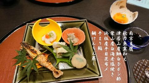 夕食-1.png