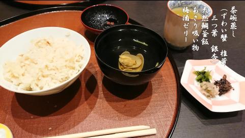 夕食-5.png