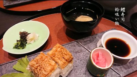 夕食-7.png