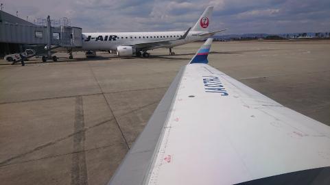 帰りの飛行機.png