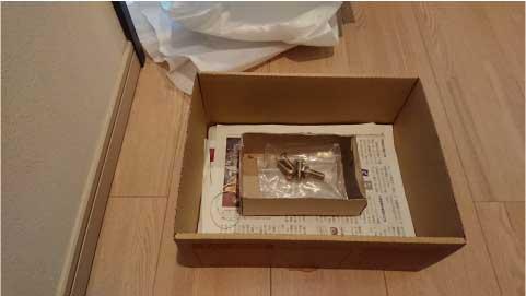 箱2-1.jpg